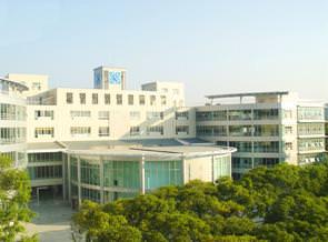 çin üniversite