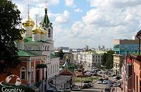 rusyada üniversite