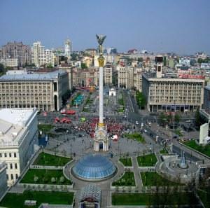 ukrayna üniversite
